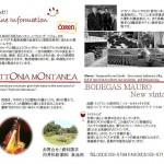 mars.info